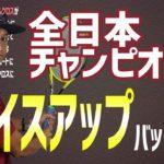 【テニス】左手マッケンローのフォアハンドからヒントを得たフェイスアップバックハンド!