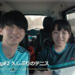 【vlog2】久しぶりのテニス!