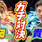 西岡vs貴男!マッチタイブレーク真剣勝負!現役日本2位vsMr.サーブ&ボレー