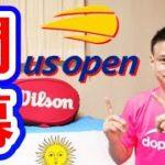 【全米オープンテニス開幕】日本人は誰が出る??1回戦からガチで熱い!! US Open Tennis