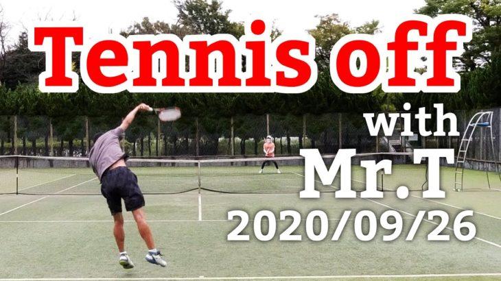テニスオフ 2020/09/26 シングルス 中級前後 Tennis with Mr.T Men's Singles Practice Match Full HD