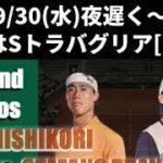 【錦織圭】全仏オープンテニス2020、2回戦の試合予定が発表!