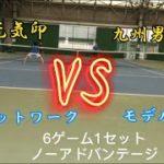 2【MSK】【テニス・TENNIS】ダブルス練習会の試合
