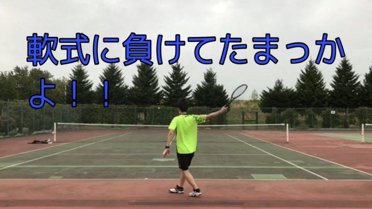 強豪校出身が軟式テニス準優勝と全力で試合したら(現役引退から2年)#テニス #tennis