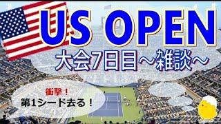 【テニス】ジョコビッチ失格。全米オープン大会7日目の衝撃!男子は一気に混戦模様?【雑談】
