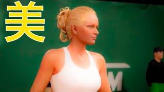 [AO tennis AOテニス]PS4おすすめテニスゲームで絶世の美女がナダル選手と5セットマッチ 全米オープンではなく全仏のコートにて  Nadal vs beutiful woman