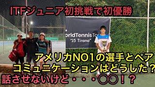 【ジュニアテニス】#2ITFジュニアダブルス優勝翌日に本田尚也選手に話を聞いてみた