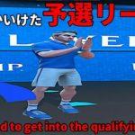 テニスクラッシュLaver Cupなんとかいけた予選リーグ2戦目【Tennis Clash】