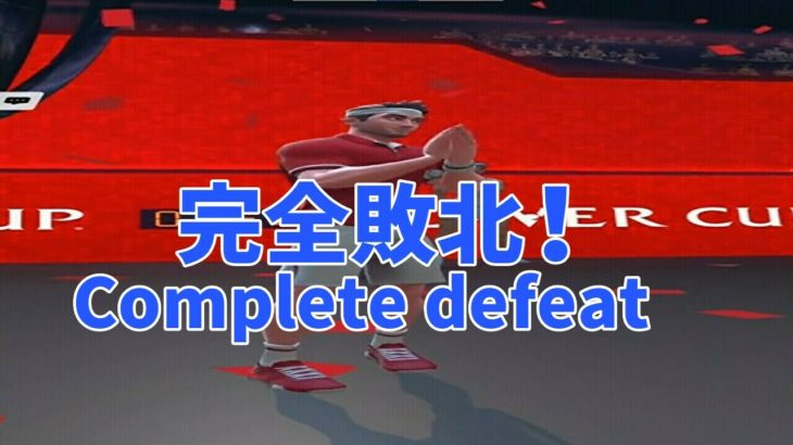 テニスクラッシュLaver Cup完全敗北したが気持ちよかった!【Tennis Clash】