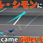 テニスクラッシュLaver Cup最強シコラー!ジル・シモン降臨!【Tennis Clash】