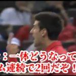 【テニス/和訳】謎の逆切れをするジョコビッチ @上海OP 2013 準決勝 ジョコビッチ vs ツォンガ ※再編集・再アップです