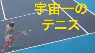 PS4の本格テニスゲームでレベル99キャラ作って戦わせてみた AO international  tennis