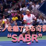 """【テニス】フェデラー&キリオスの華麗なる""""SABR"""" まとめ【奇襲攻撃】"""