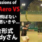 TENNIS JAPAN Impressions of Pure Aero VS「一撃必殺フォア命のAndyさん」とシングルス練習試合!2020年9月上旬
