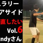 TENNIS JAPAN!Please give me advice!Vol.6 手打ちを改善したい クロスラリーフォアサイド編