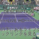 TENNIS@!~大坂なおみ VS シェルビー・ロジャース 生放送 全米オープンテニス 準々決勝  水曜日, 2020年9月9日
