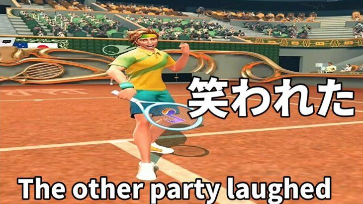 Tennis Clashテニスクラッシュ初心者が笑われた