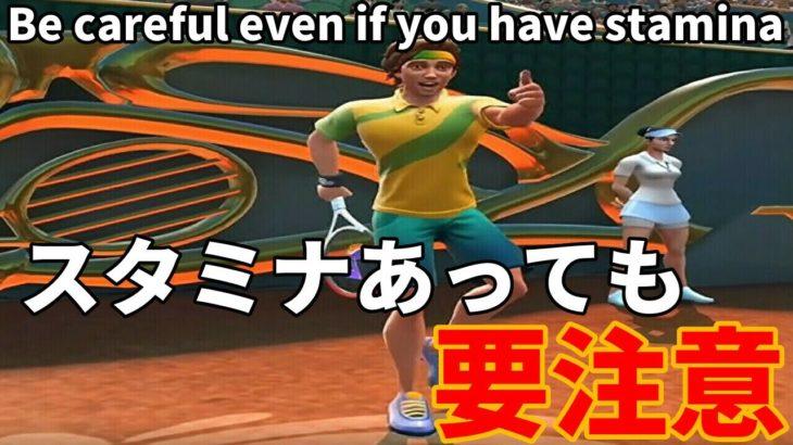 Tennis Clashテニスクラッシュ初心者がスタミナに安心を持てない