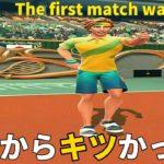 Tennis Clash Back to School テニスクラッシュ初心者が初戦から大変だった試合