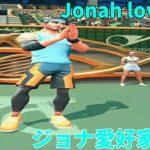 Tennis Clash Back to School テニスクラッシュ初心者がジョナ愛好家に!?