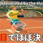 Tennis Clashテニスクラッシュ3手目でほぼ決まる攻略方法