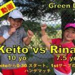 【テニス/Tennis】兄妹対決 Keito(10歳)vs Rina(7歳)ハンデマッチ/Siblings Tennis battle!!10yo vs 7yo!!  撮影日2020年7月27日