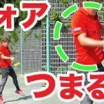 <テニスメディア 評論>『テニスのいなちん』「【テニス ストローク】フォアつまる人、これで解消な特訓練習!」