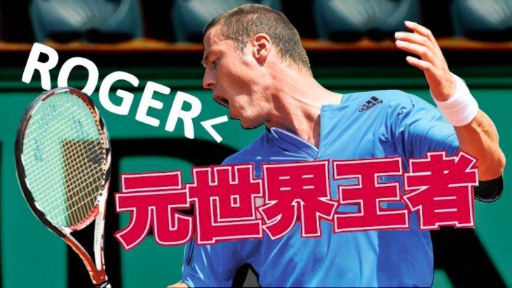 【テニス】フェデラー以外で才能の持ち主と言われたサフィンについて