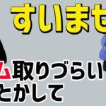 【テニス】日本全国こんなコーチの球出しは打ちづらい選手権!優勝はとにかく高い球出し!