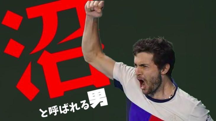 【テニス】ジル・シモンがトップ選手として活躍し続けられる理由