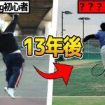 100キロ超のど素人が13年間テニスをした結果 / What if a Man over 242lb have played tennis for 13 years ?
