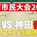 【テニス】2019松戸市民大会男子ダブルス準決勝 vs神田留尉【和田恵知】