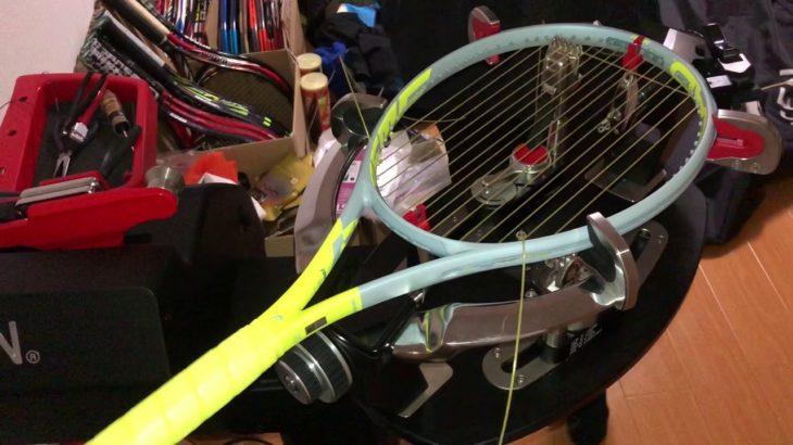 ガット張り(29本目) 硬式テニス 2本張り stringing tennis
