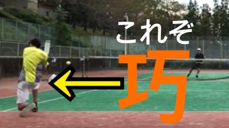 6【MSK】これぞ巧のバックハンド【テニス・TENNIS】