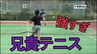 7【MSK】兄貴と優男のダブルス強すぎる【テニス・tennis】