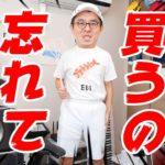 【発売直前ポチり祭り!】やべえ!α7S III のレンズ買うの忘れてた!!!