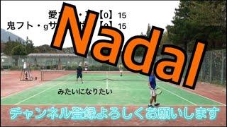 8【MSK】Nadal・ナダル/ダブルスみたいになりたい【テニス・tennis】