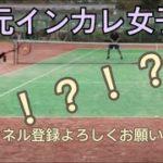 9【MSK】元インカレ女子は強い【テニス・tennis】【ダブルス】