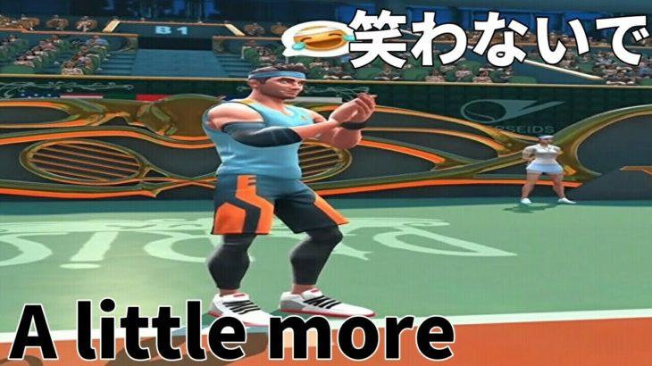 テニスクラッシュCity of Light初心者があともうちょっとで【Tennis Clash】
