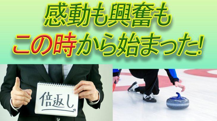 錦織圭選手が大活躍!「ポケモンGO」もこの時代!iDeCoが始まったのは?前回の大阪都構想の住民投票はいつ? ~パンダをじっくりゆっくり見るなら?~2015年~2018年を振り返ろう~