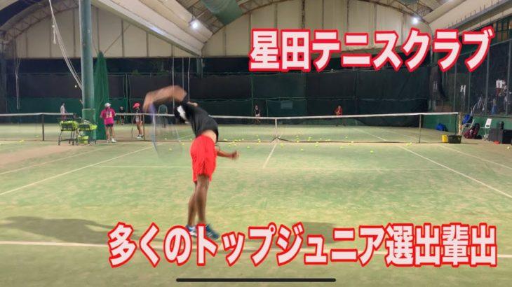星田テニスクラブの練習に参加した|Hard work at Hoshida tennis Academy