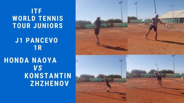 【ITFジュニア】【テニス】最高峰のグレード1の大会にチャレンジ!セルビアパンチェボ 本戦1回戦 vs Konstantin ZHZHENOV (RUS)
