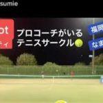テニスサークル Koso-T テニスを楽しむお時間です🎾