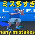 テニスクラッシュLaver Cupレシーブを狙いすぎた…【Tennis Clash】