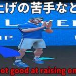 テニスクラッシュLaver Cup1点上げのこういうの苦手【Tennis Clash】