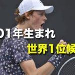 【テニス】(ガチ)将来世界No.1、全てがオールA、ヤニック・シナー !【スーパープレイ】tennis jannik sinner