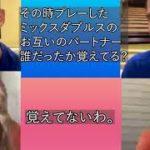 シャラポワ & ジョコビッチ |インスタライブ Part 1《日本語字幕》 2020/5/20 Masha and Nole on Instagram Live