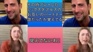 シャラポワ & ジョコビッチ  インスタライブ Part 1《日本語字幕》 2020/5/20 Masha and Nole on Instagram Live