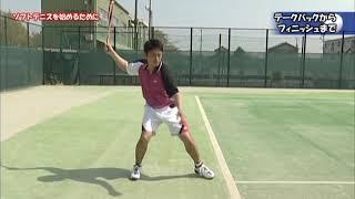 軟式テニス 基礎練習 ソフトテニス SOFT TENNIS