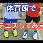 【Tennis-練習風景】体育館で室内テニス練習!-2020.10.03